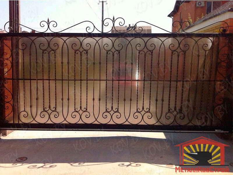 Штамповка Ворота №018