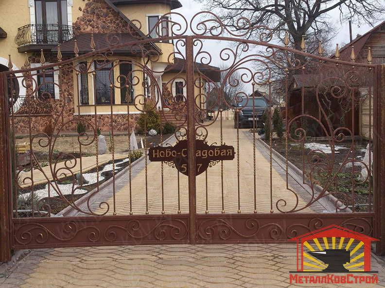 Штамповка Ворота №002